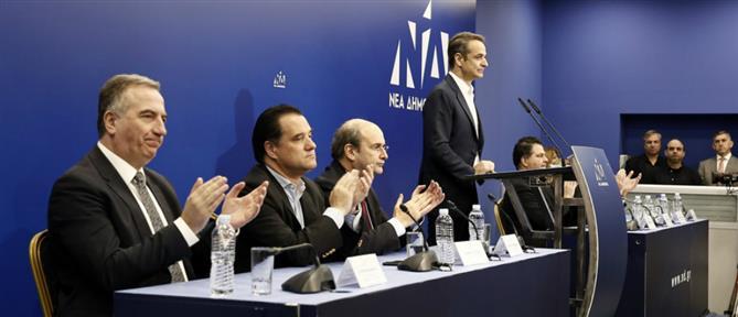 Νέα Δημοκρατία: Οκτώ νέα πρόσωπα στην Εκτελεστική Γραμματεία