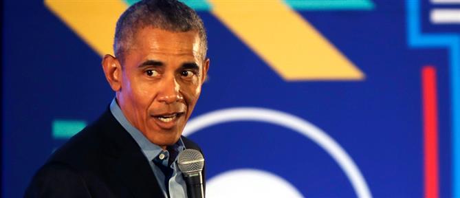 Δύο βδομάδες μετά τις προεδρικές εκλογές το βιβλίο του Ομπάμα