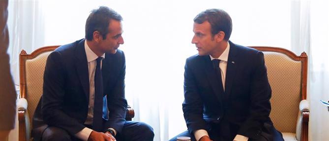 Προσκλητήριο Μητσοτάκη σε Γάλλους επενδυτές