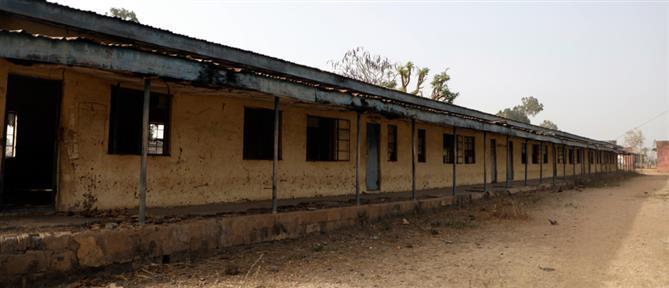 Νιγηρία - απαγωγή: μαθητές αφέθηκαν ελεύθεροι μετά από μήνες