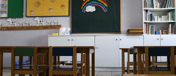 Νηπιαγωγοί παραπέμπονται σε δίκη γιατί μίλησαν στα παιδιά για τα γεννητικά όργανα! (βίντεο)