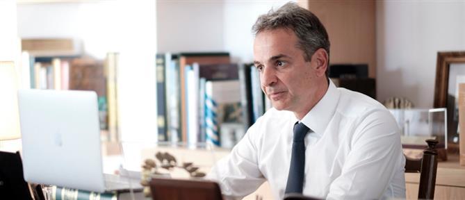Μητσοτάκης: ο Λίβανος θα έχει διαρκή υποστήριξη από την Ελλάδα