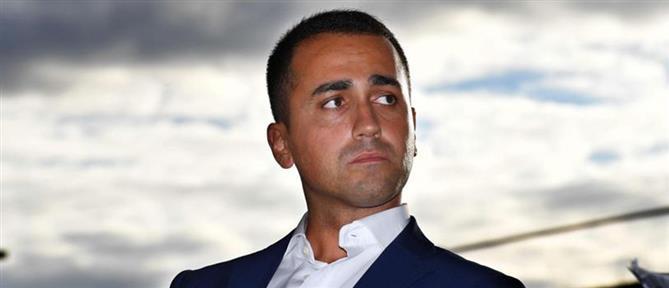 Ντι Μάιο: ο Σαλβίνι μετάνιωσε, αλλά τώρα έγινε η… ομελέτα