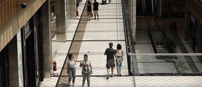 Lockdown: Ανοίγουν mall και κέντρα αισθητικής