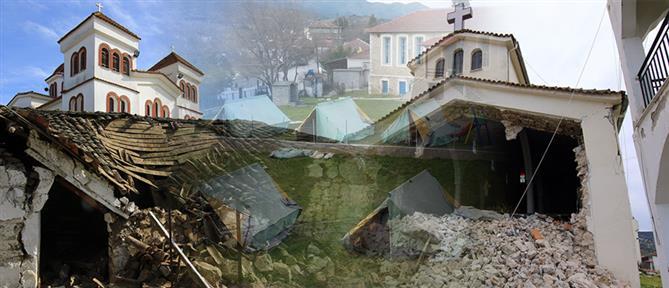 Σεισμός στην Ελασσόνα: κατέληξε ο ηλικιωμένος που είχε απεγκλωβιστεί από τα ερείπια