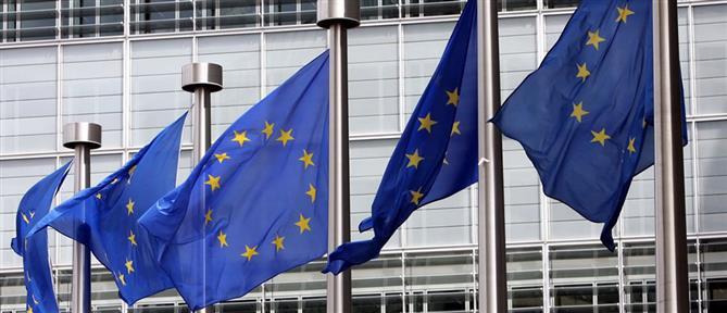 ΕΕ: όλες οι επιλογές στο τραπέζι για την Τουρκία