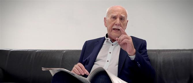 Σποτ με τον Γιώργο Παπαδάκη για το αντιγριπικό εμβόλιο και την μάσκα (βίντεο)