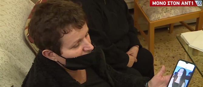 Τροχαίο με θύμα 19χρονη: έκκληση για πληροφορίες κάνουν μέσω ΑΝΤ1 οι γονείς (βίντεο)