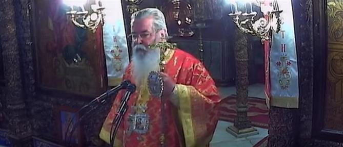 Μητροπολίτης Κοζάνης: Ο διάβολος έκλεισε τις εκκλησίες, όχι ο κορονοϊός! (βίντεο)