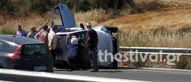 Ανατροπή οχήματος με 9 επιβάτες