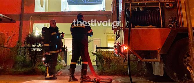 """Φωτιά στο Ίδρυμα """"Άγιος Δημήτριος"""" (εικόνες)"""