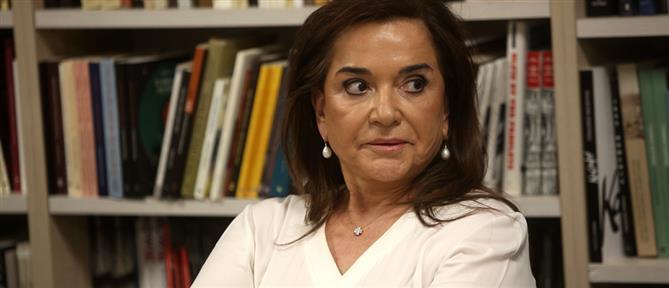 Ντόρα Μπακογιάννη: Κύμα συμπαράστασης για το πολλαπλό μυέλωμα