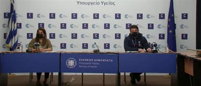 Κορονοϊός: Παπαευαγγέλου και Χαρδαλιάς για τα κρούσματα και την άρση μέτρων (βίντεο)