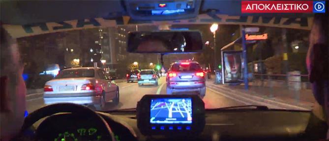 Ο ΑΝΤ1 σε νυχτερινή περιπολία με τους άνδρες της Άμεσης Δράσης (βίντεο)
