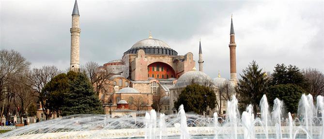 Τουρκία για Αγία Σοφία: είναι δική μας, δικαίωμά μας να την κάνουμε τζαμί