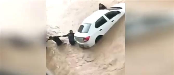 Φονικές πλημμύρες στην Τουρκία (βίντεο)