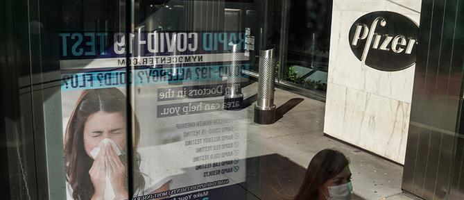 Κορονοϊός - ΕΕ: αντίστροφη μέτρηση για τον εμβολιασμό