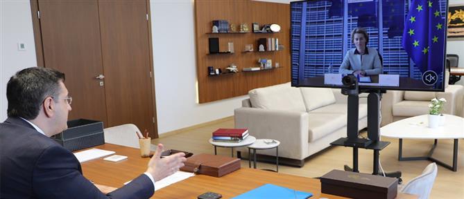 Τηλεδιάσκεψη Τζιτζικώστα - Φον Ντερ Λάιεν