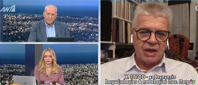 Γώγος στον ΑΝΤ1 για κορονοϊό: είμαστε σε κρίσιμη κατάσταση (βίντεο)