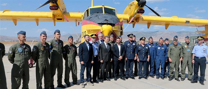 Ευρωπαϊκό κονδύλι για την επισκευή πυροσβεστικών αεροσκαφών