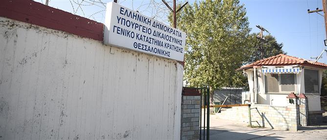Αγωνία για σωφρονιστικό υπάλληλο - Τον έφτυσε κρατούμενος με κορονοϊό