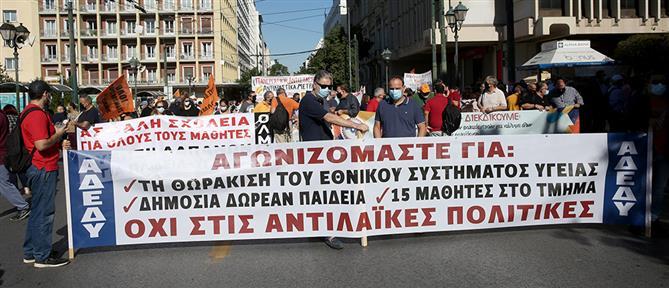Η ΑΔΕΔΥ προκήρυξε 24ωρη απεργία