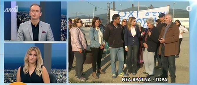 """Βρασνά: """"Φράγμα"""" κατοίκων για να διώξουν μετανάστες (βίντεο)"""