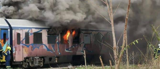Φωτιά σε βαγόνι τρένου του ΟΣΕ (εικόνες)