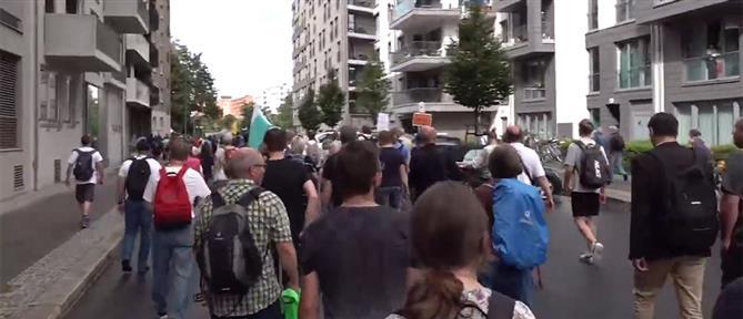 Κορονοϊός – Γερμανία: επεισόδια σε συγκέντρωση κατά των υγειονομικών περιορισμών