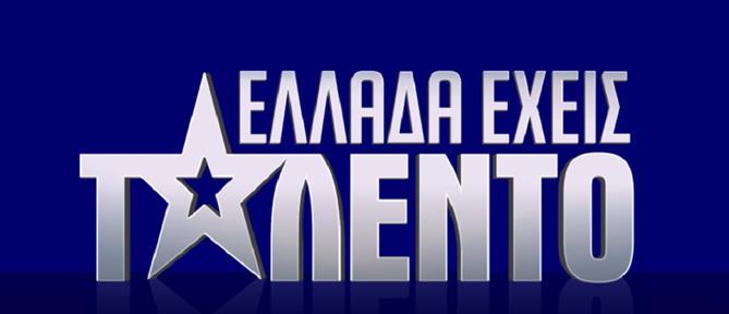 """""""Ελλάδα Έχεις Ταλέντο"""": έρχεται ξανά στον ΑΝΤ1 (βίντεο)"""