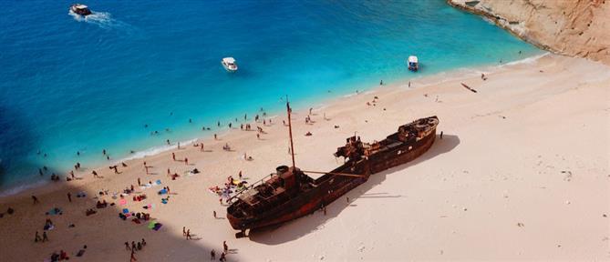 """Ταξιδιωτική εταιρεία """"μετακόμισε"""" το Ναυάγιο της Ζακύνθου στην Τουρκία"""