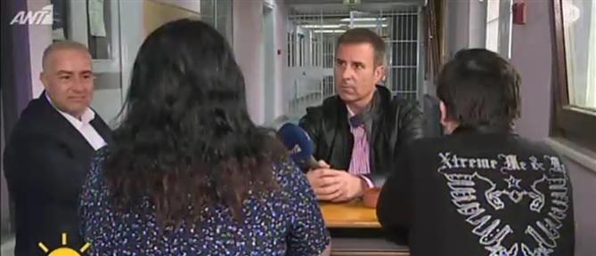 """""""Πρωινοί Τύποι"""": Συγκλονίζουν οι κρατούμενες - μαθήτριες στις Φυλακές Ελαιώνα (βίντεο)"""