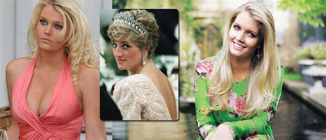 Kitty Spencer: Ο εντυπωσιακός γάμος της ανιψιάς της πριγκίπισσας Diana