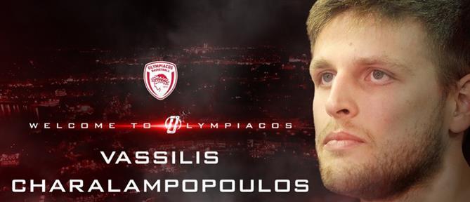 Στον Ολυμπιακό ο Χαραλαμπόπουλος