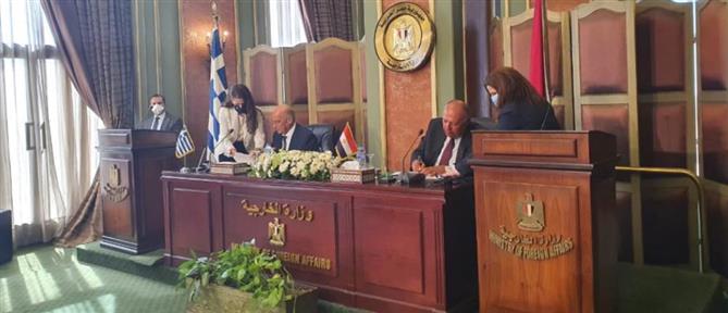 Ελλάδα - Αίγυπτος υπέγραψαν συμφωνία για την οριοθέτηση ΑΟΖ