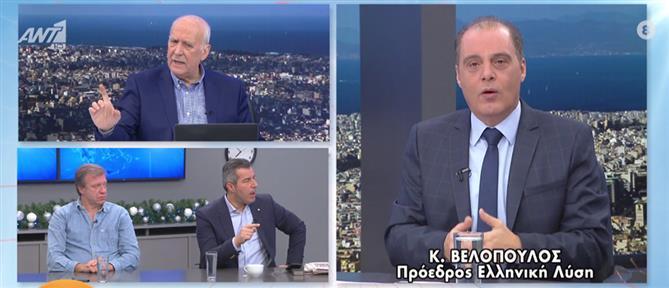 Βελόπουλος στον ΑΝΤ1: Αν φτάσει τουρκικό πλοίο στο Σούνιο πρέπει να το βυθίσουμε (βίντεο)