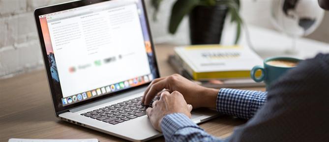 Έρευνα - έκπληξη για όσους δεν παίρνουν συχνά προαγωγή στη δουλειά τους