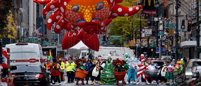 """Ημέρα των Ευχαριστιών: Η μεγάλη γιορτή των Αμερικανών στη """"σκιά"""" του κορονοϊού"""