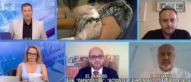 Εμβολιασμός - Μαγιορκίνης: Το φθινόπωρο η συζήτηση για τρίτη δόση