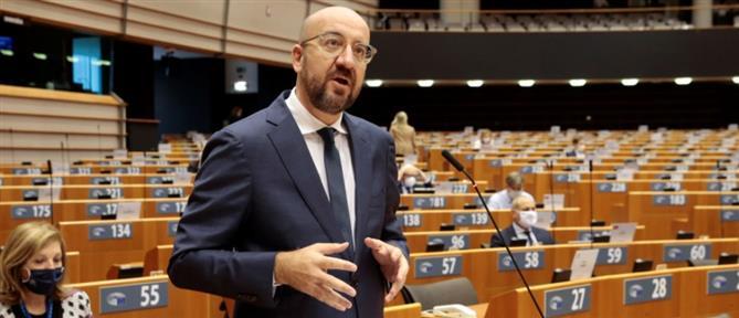 Σαρλ Μισέλ: να σταματήσει η Τουρκία την εχθρική ρητορική απέναντι σε ευρωπαϊκά κράτη