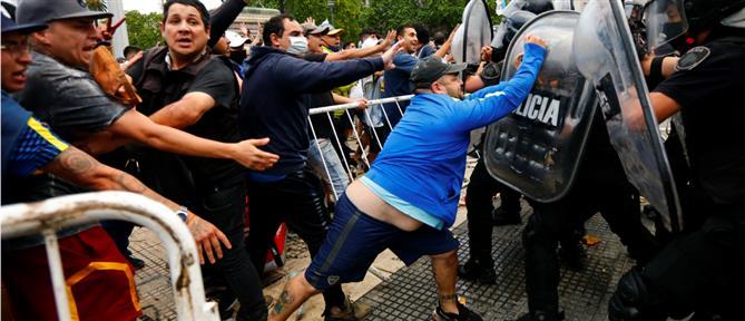 Ντιέγκο Μαραντόνα: απομακρύνθηκε η σορός του λόγω επεισοδίων