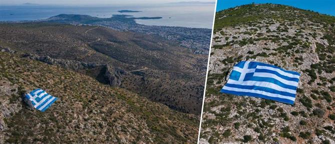 28η Οκτωβρίου: γιγάντια σημαία στον Υμηττό (εικόνες)