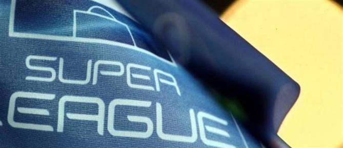 Super League: Αναβλήθηκε η κλήρωση για τα μπαράζ