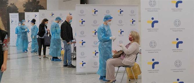 Κορονοϊός - ΕΟΔΥ: Δωρεάν rapid test στο Σύνταγμα