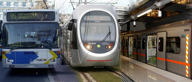 Δακτύλιος - ΟΑΣΑ: το σχέδιο για την εξυπηρέτηση των επιβατών