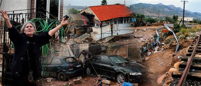 Διακοπή στη δίκη για τις πολύνεκρες πλημμύρες στη Μάνδρα
