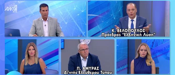 """Βελόπουλος στον ΑΝΤ1: να καθοριστεί η """"κόκκινη γραμμή"""" για το casus belli με την Τουρκία (βίντεο)"""