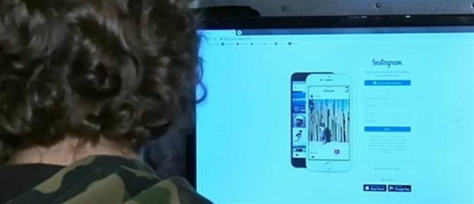 """""""Εγκλωβισμένοι"""" στα social media οι έφηβοι (βίντεο)"""