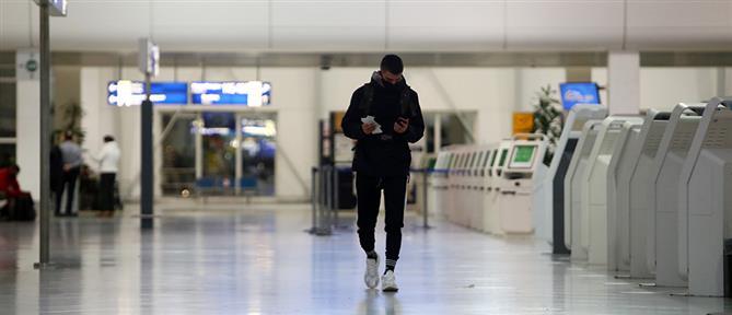 Πτήσεις εσωτερικού προς νησιά: Οδηγίες για τα μέτρα κατά του κορονοϊού