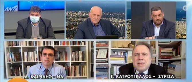 Καιρίδης – Κατρούγκαλος στον ΑΝΤ1: αντιπαράθεση εφ' όλης της ύλης (βίντεο)